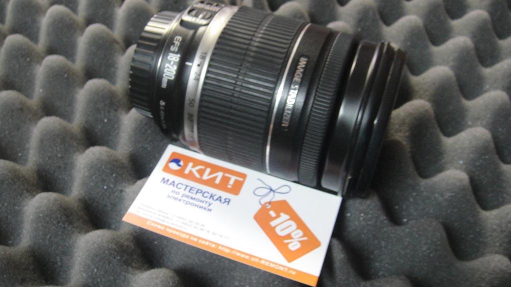 Ремонт объектива Canon EF-S 18-200mm выполнен в мастерской КИТ в Ярославле