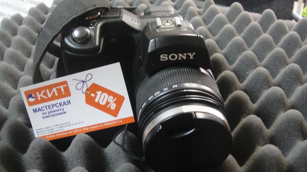 Ремонт фотоаппарата Sony DSC F828 выполнен в мастерской КИТ