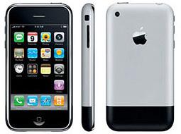 Цены на ремонт iPhone 2G в Ярославле
