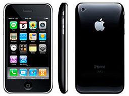 Цены на ремонт iPhone 3G в Ярославле