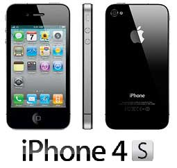 Цены на ремонт iPhone 4S в Ярославле