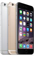 Цены на ремонт iPhone 6 Plus в Ярославле